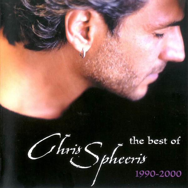 Chris Spheeris - 2001 - The Best Of